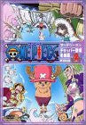Image 1 for One Piece Third Season Chopper toujou Fuyujima hen piece.2