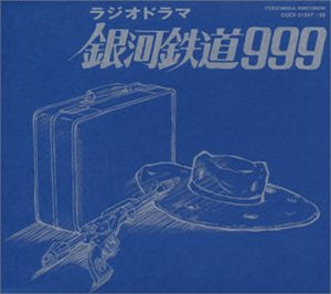 Image 1 for Galaxy Express 999 ETERNAL DRAMA EDITION