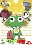 Image for Keroro Gunso Vol.13
