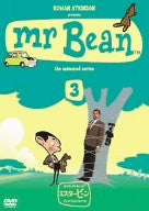 Image for Mr. Bean Animated Series Vol.3