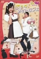 Image for Moekyun Movie Koisuru Maid Cafe