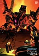 Image for Transformers Galaxy Force Vol.4