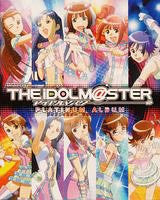 Image for Idolm@Ster Idol Master Platinum Album Fan Book