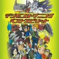Image 1 for Digimon Opening Best Spirit