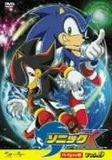Image 1 for Sonic X Vol.9 [Limited Edition]