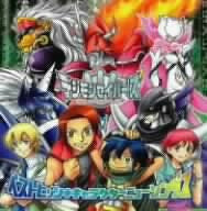 Image 1 for Digimon Savers Best Hits + Character New Songs