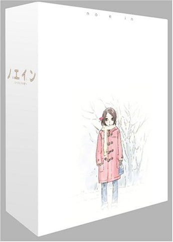 Image for Noein - Mo Hitori no Kimi e Vol.1