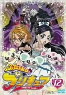 Image 1 for Futari wa Precure Vol.12