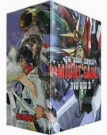Image 1 for Yusha Tokkyu Might Gaine DVD Box II [Limited Edition]
