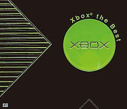 Image for Xbox the Best