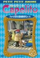 Image for NHK puchi pichi animetion Capelito - Capelito no Dance