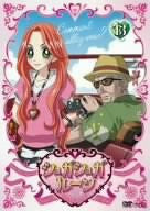 Image for Sugar Sugar Rune Vol.13