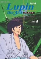 Image for Lupin III - Part III Disc.4