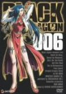 Image 1 for Black Lagoon 006