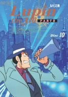 Image for Lupin III - Part III Disc.10