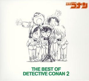 Image 1 for THE BEST OF DETECTIVE CONAN 2