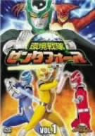 Image 1 for Green Power Zentaforce Vol.1