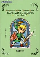 Image for The Legend Of Zelda The Minish Cap Perfect Guide Book / Gba