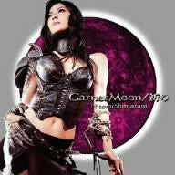 Image for Garnet Moon / Prayer