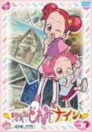 Image 1 for Ojamajo Doremi Naisho Vol.7