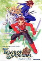 Image 1 for Tales Of Symphonia Strategy Guide Book / Gc