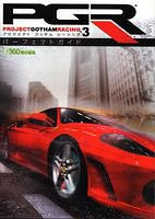 Image 1 for Pgr3   Project Gotham Racing 3   Perfect Guide Book Famitsu / Xbox