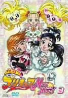 Image for Futari wa Precure Max Heart Vol.3