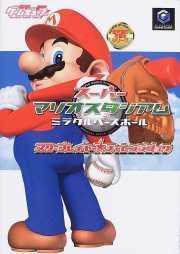 Image 1 for Mario Superstar Baseball Challenge Book Strategy Book Series /Gc