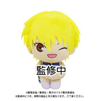 Kuroko no Basket - Kise Ryota - Osuwari Plush Collection