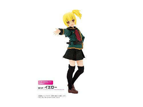 Image 1 for Assault Lily - Custom Lily - Picconeemo - Picconeemo Character Series - Type-A - 1/12 - Yellow (Azone)