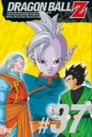 Image for Dragon Ball Z Vol.37