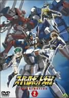 Super Robot Taisen Original Generation The Animation 2