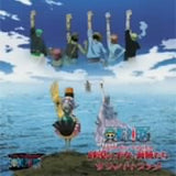 "Thumbnail 1 for ONE PIECE MOVIE ""Episode of Alabasta: Sabaku no Oujo to Kaizokutachi"" Soundtrack"