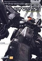 Image 1 for Armored Core Last Raven Official Perfect Manual Book/ Psp Ps2