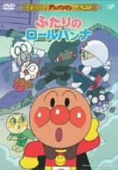 Image for Soreike! Anpanman the Best - Futari no Roll Panna