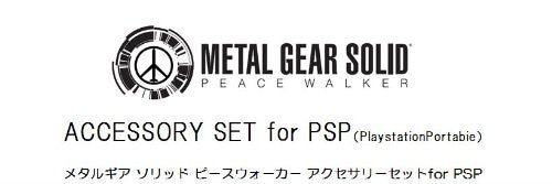 Image 1 for Metal Solid : Peace Walker (Accessory Set)