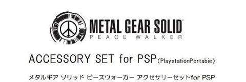 Image for Metal Solid : Peace Walker (Accessory Set)
