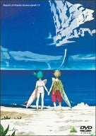 Image 1 for Koukyoushihen Eureka Seven Vol.13