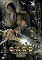 Image for Garo Vol.4