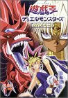 Image 1 for Yu-gi-oh! Duel Monsters Turn 17