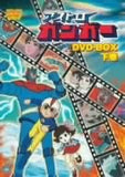 Thumbnail 1 for Astro Ganga DVD Box Part.2