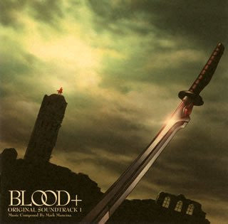 Image for BLOOD+ ORIGINAL SOUNDTRACK 1