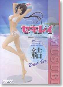 Image 2 for Sekirei - Musubi - 1/6 - Swimsuit ver. Pearl White Beach ver. (Aizu Project)