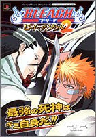 Image 1 for Bleach Heat The Soul 2  V Jump Strategy Guide Book / Psp