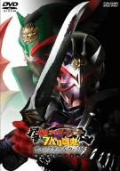 Image for Kamen Rider Hibiki to 7 nin no Senki Director's Cut Edition [Limited Edition]