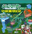Image 1 for Pokemon Pocket Monsters Emerald Hen Sticker Collection Book