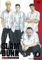 Image 1 for Slam Dunk Vol.6