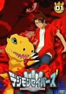 Image 1 for Digimon Savers 1