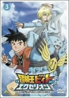 Image for Beet The Vandel Buster Vol.3