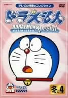 Image 1 for Doraemon Collection Special Fuyu no 4